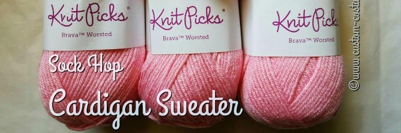 sock hop cardigan sweater - knitpicks-brava-cotton-candy